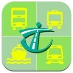 ::해외여행 앱-홍콩여행에 도움이 될 아이폰 앱(어플), 교통편