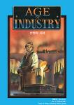 산업의 시대(Age of Industry) 수정 Ver 1.1