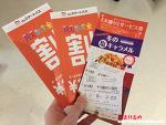 일본 영화관에서 느낀 문화적 차이