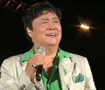 남진 - 나야 나 노래듣기 / 가사 / 노래방 【땡방】