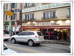 [군산맛집]전국 3대빵집 중의 하나인 군산 이성당 단팥빵