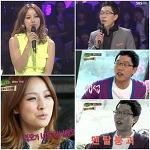 우영워드 ㅡ 소셜테이너와 슈퍼스타 2