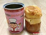 [도쿄소식] 신기한 음식 빵 통조림과 더 신기한 빵 통조림 자판기