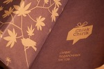 선물포장 패키지 디자인, 키프트 패키지 포장지