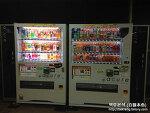 일본의 자판기