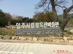 장욱진 미술관