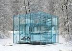 이탈리아 밀라노의 유리로 된 집