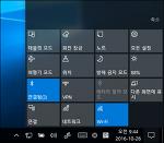 윈도우 10: 블루투스 헤드셋 연결하기