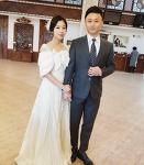 최두호 결혼과 아내 김수효 인스타그램