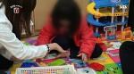 강남/서초 아동심리상담센터 헬로스마일
