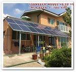 태양광주택 설치 사례로 알아보는 3kw 발전시스템 구성품 안내