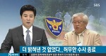 교황에 화답한 문재인과 거부한 한국의 특권층