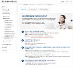 [출국준비] 07. 해외 소액 송금 서비스(하나 글로벌 페이)