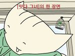 뜨개질 수세미 - 제작과정