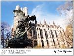 [적묘의 미국]뉴욕 세인트 존 디바인 대성당 정원,children's sculpture garden st john the divine