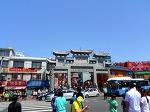 지하철 타고 하루 여행 - 인천 차이나 타운과 동화마을