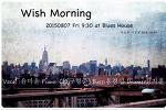2015 8/7(금)저녁9시30분 - 위시모닝 - 블루스하우스