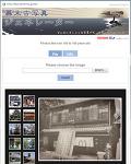 옛날 신문 사진처럼 만들어주는 사이트