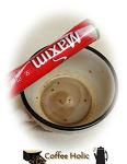 홈 까페 - '커피믹스 라떼'