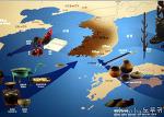 백제문화 일본전래