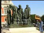 노블레스 오블리주 칼레의 시민들