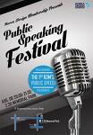 Public Speaking Festival