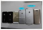 아이폰5s vs 아이폰6 vs 아이폰6+ 플러스 크기 및 사양 비교 [아이폰6 개봉기][아이폰6 플러스 개봉기]