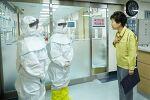 CBS 웰빙다이어리 웰빙 팁; 중동호흡기증후군 메르스 대처법(080; 02.01).