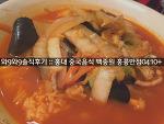 [와9와9 솔직후기] 홍대 중국음식 맛집 백종원의 홍콩반점0410