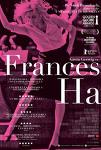 프란시스 하 (Frances Ha, 2012)