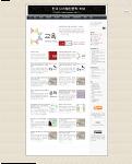한국 디지털인문학 허브 오픈!!!