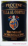 피치니 브루넬로 디 몬탈치노 2008 (Piccini Brunello di Montalcino 2008)