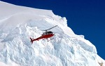 2017 두번째 빙하추락자 구조성공