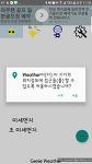 GENIE WEATHER (우리동네 날씨 )WITH 미세먼지 4.7.4 UPDATE