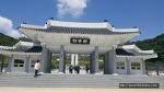 민주평화통일 자문회의 고령군 협의회