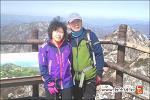 천안 성거 포도골 푸른농장 임경억(54) 최현자(52)부부를 찾아서~