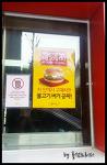 오늘은 맥도날드 맥드라이브데이!!!
