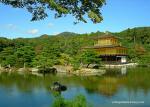 Kinkaku (The Golden Pavilion) / Rokuon-ji Temple (金閣 鹿苑寺)