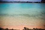 괌 여행 #1