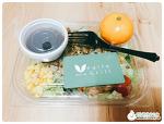 [잠실새내역(신천역) 샐러드맛집] 베지타그릴 :: 허브폭스테이크