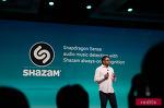 스마트폰 '청각'을 품다…퀄컴 국내 R&D 센터
