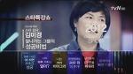 김미경 스타특강 3탄