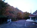 소백산의 가을풍경