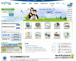 위텍스(wetax) 자동차세 전자납부 방법[자동차세 신용카드 납부]
