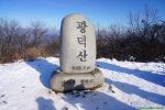 천안  · 아산 광덕산 ① 광덕산주차장 ~ 광덕사 ~ 광덕산