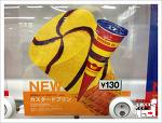 [도쿄일상] 자판기 천국 일본, 이것 보고 깜짝 놀랐어