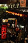 대만여행 귀엽고 아기자기한 홍등골목 지우펀