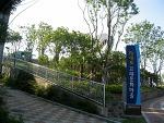 장생포 고래마을