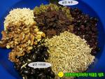 영양만점, 콩찰떡 만들기