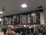 한붓 그리기 여행 - 뉴욕 탈출 & 새로운 위기
